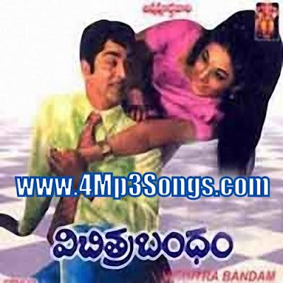 http://www.4mp3songs.in/2013/12/vichitra-bandham-1972-telugu-mp3-songs.html