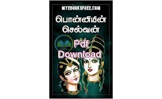 Ponniyin Selvan Novel by Kalki Krishnamurthy PDF Tamil Novel Book free download