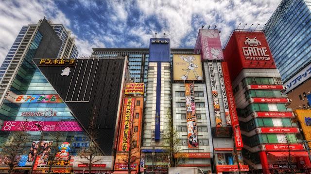 Akihabara HD
