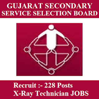 Gujarat Subordinate Service Selection Board, GSSSB, Gujarat, X-Ray Technician, Graduation, freejobalert, Sarkari Naukri, Latest Jobs, gsssb logo