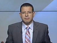 برنامج رأى عام 2/4/2017 عمرو عبد الحميد و عالم تطبيقات المحمول