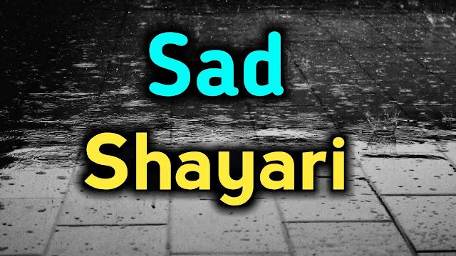 Sad Shayari | Sad Shayari in Hindi | Best sad shayari