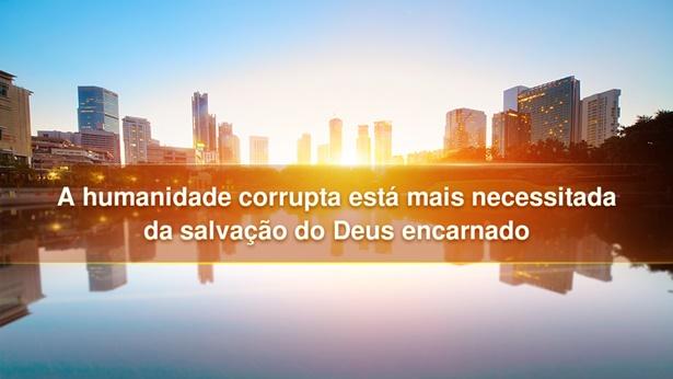 Encarnação, Deus encarnado, salvação de Deus