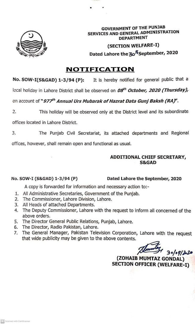 NOTIFICATION REGARDING PUBLIC LOCAL HOLIDAY IN LAHORE DISTRICT