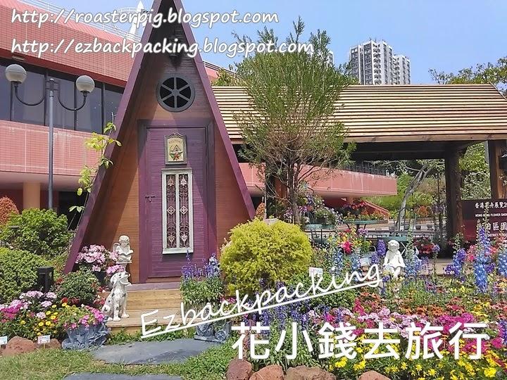 香港花展2021:沙田公園