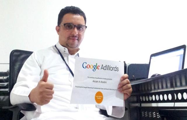 كيف تصبح معتمد من جوجل  كخبير في مجال التسويق الالكتروني  ؟