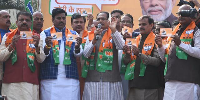 SHIVRAJ SINGH: खुद को टाइगर बताया था, अब RAHUL GANDHI पर आपत्ति उठा रहे हैं   MP NEWS
