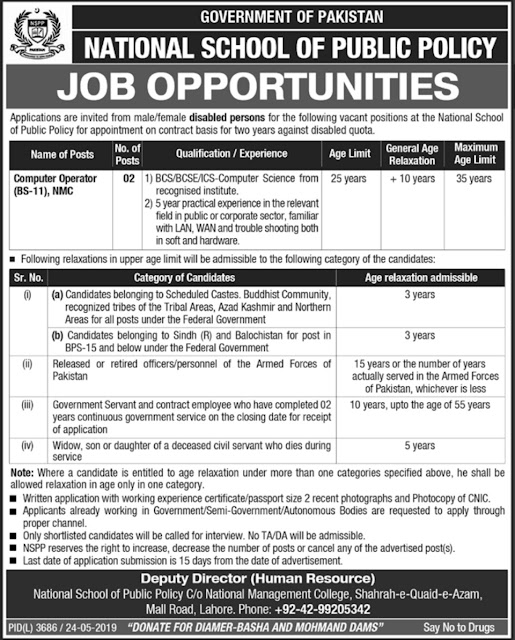 National School of Public Policy NSPP Lahore Jobs 2019 | Latest New Vacancies