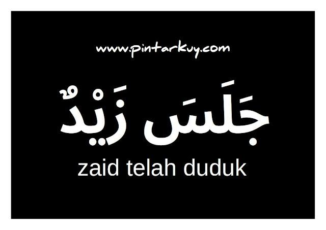 Zaid Telah Duduk pada Bahasa Arab