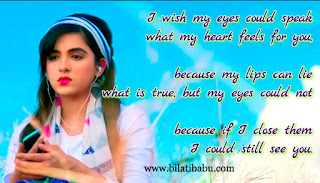 I wish my eyes could speak what my heart feels for you, latest motivational inspirational quote