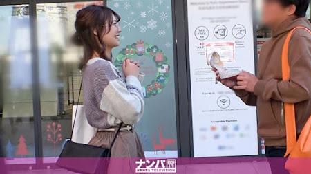 200GANA-2390 | 中文字幕 –  在新宿給眼鏡萌的接待小姐治癒!?因為每天的無聊只好用塞滿的做愛治療 !