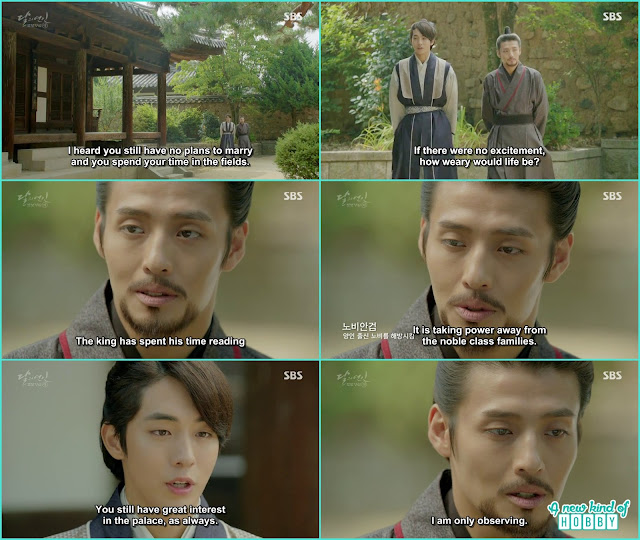 wook told baek ah he wanted to see what kind of king will be Wang So - Moon Lovers Scarlet Heart Ryeo - Episode 20 Finale (Eng Sub)