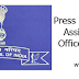 Press Council of India Assistant Section Officer Recruitment 2021 : Application Form