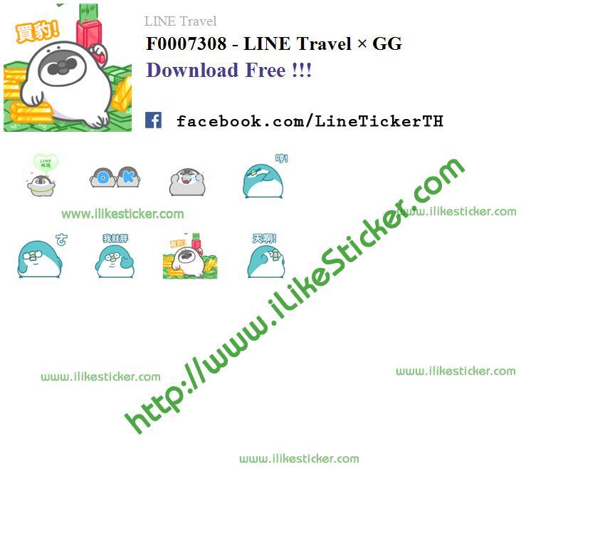 LINE Travel × GG