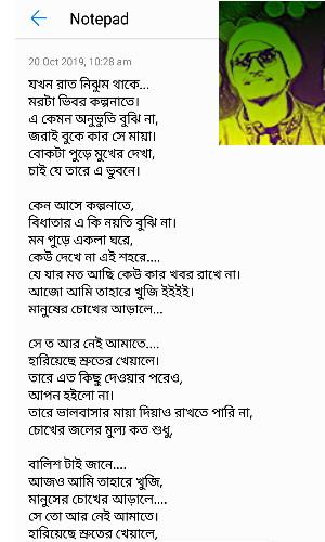Ajo Ami Tahare Khuji (আজো আমি তাহারে খুজি) by Samz Vai Bangla Song Lyrics