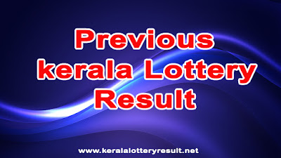 Kerala Lottery Result Previous