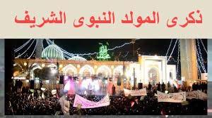 احتفال الصعيد بمولد النبي الشريف