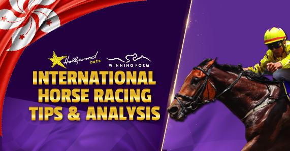 International Racing: Sha Tin - Sunday 7 June 2020