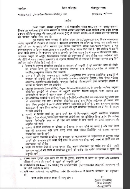 covid19 cases in Noida