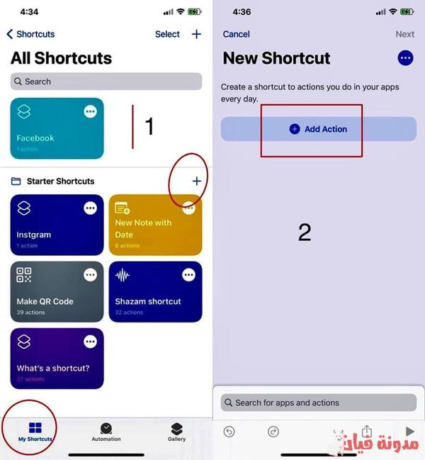 طريقة تغيير اسم وصورة أيقونة التطبيقات في الايفون