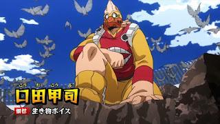 ヒロアカ アニメ | 口田甲司 | Kōda Kōji | My Hero Academia | Hello Anime !