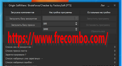 Origin Software Brute Force | Checker By FactorySoft [FTS]