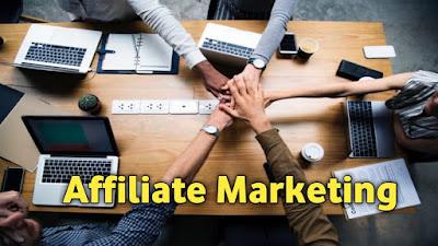 एफिलिएट मार्केटिंग क्या है | एफिलिएट मार्केटिंग से पैसे कैसे कमाए