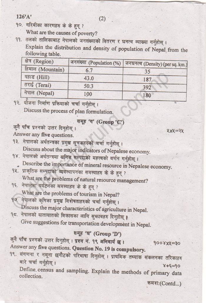 Economics [New Course]   Grade XI   Examination Paper 2074