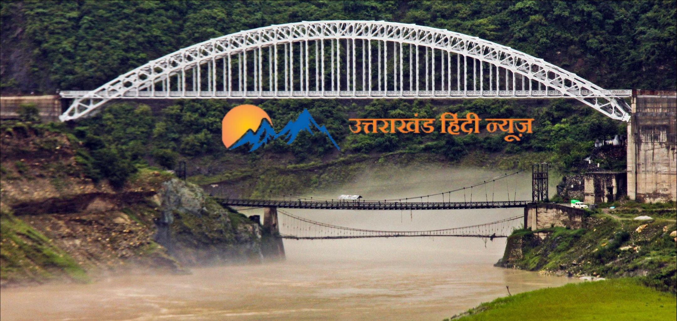 आर्क ब्रिज देवीसौड़