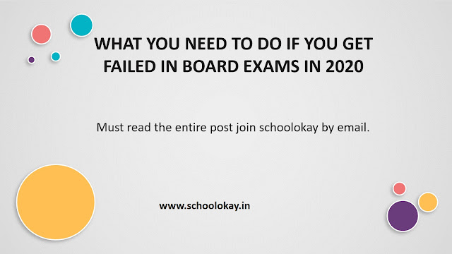 WHAT YOU NEED TO DO IF YOU GET FAILED IN BOARD EXAMS IN 2020