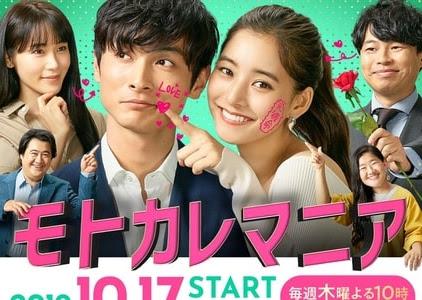 Ex-Enthusiasts: MotoKare Mania 2019, Synopsis, Cast, teaser
