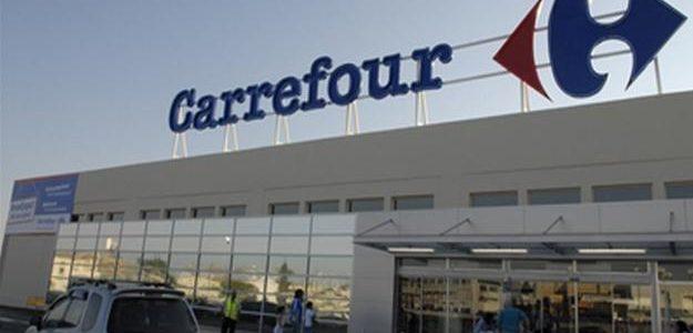 عروض كارفور اليوم الجديد 2017 شهر إبريل Offers Carrefour أقوى وأحدث عروض كارفور لشم النسيم 2017