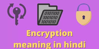 Encryption meaning in hindi   Meaning of encryption in hindi   (Uttam Jankari)
