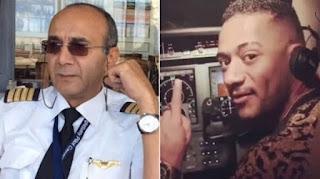 تعرف على أول رد من الطيار أشرف أبو اليسر  بقضيته مع محمد رمضان