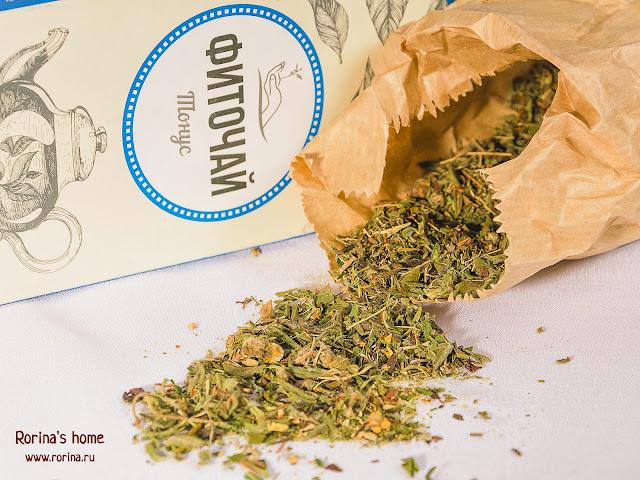 Ambrella Травяной чай «Тонус»: отзывы