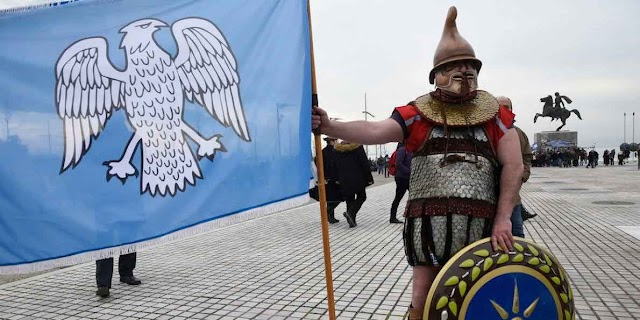 """""""Macedonia is Greek"""" rally will take place in Piraeus instead of Athens"""