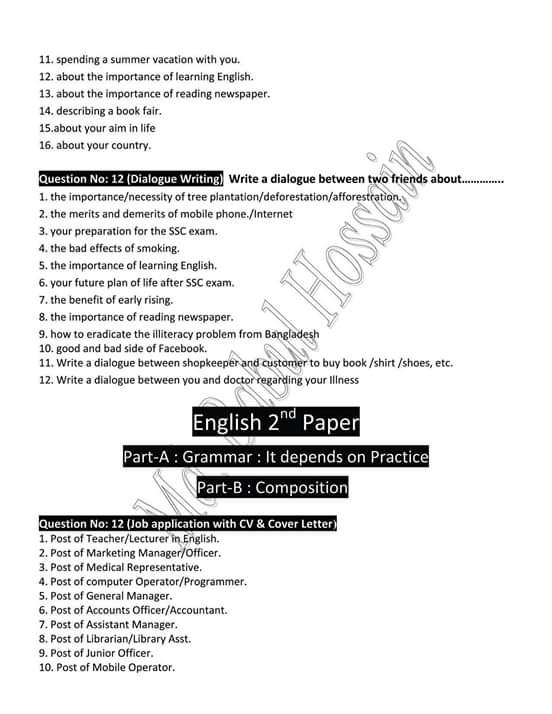 ssc suggestion 2020 english