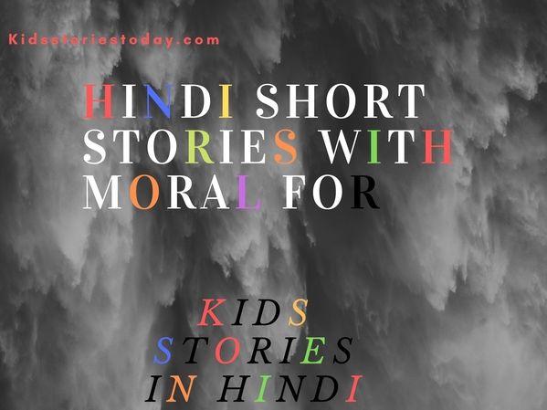 Short Stories In Hindi With Moral Values || Kids Stories In Hindi