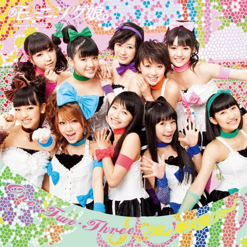 Morning Musume. -  The Matenrou Show