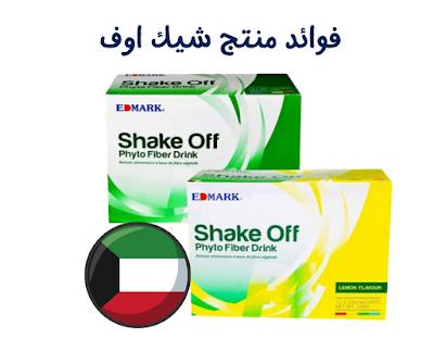 فوائد منتج شيك  الكويت