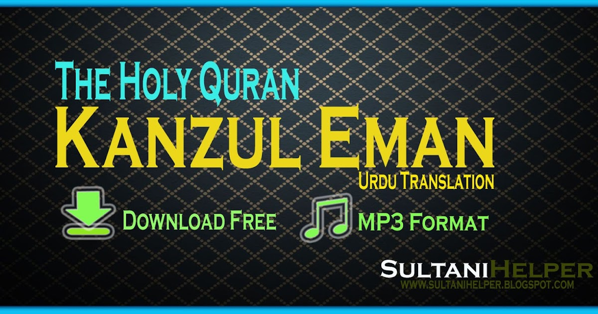 complete quran with urdu translation kanzul iman mp3 free download