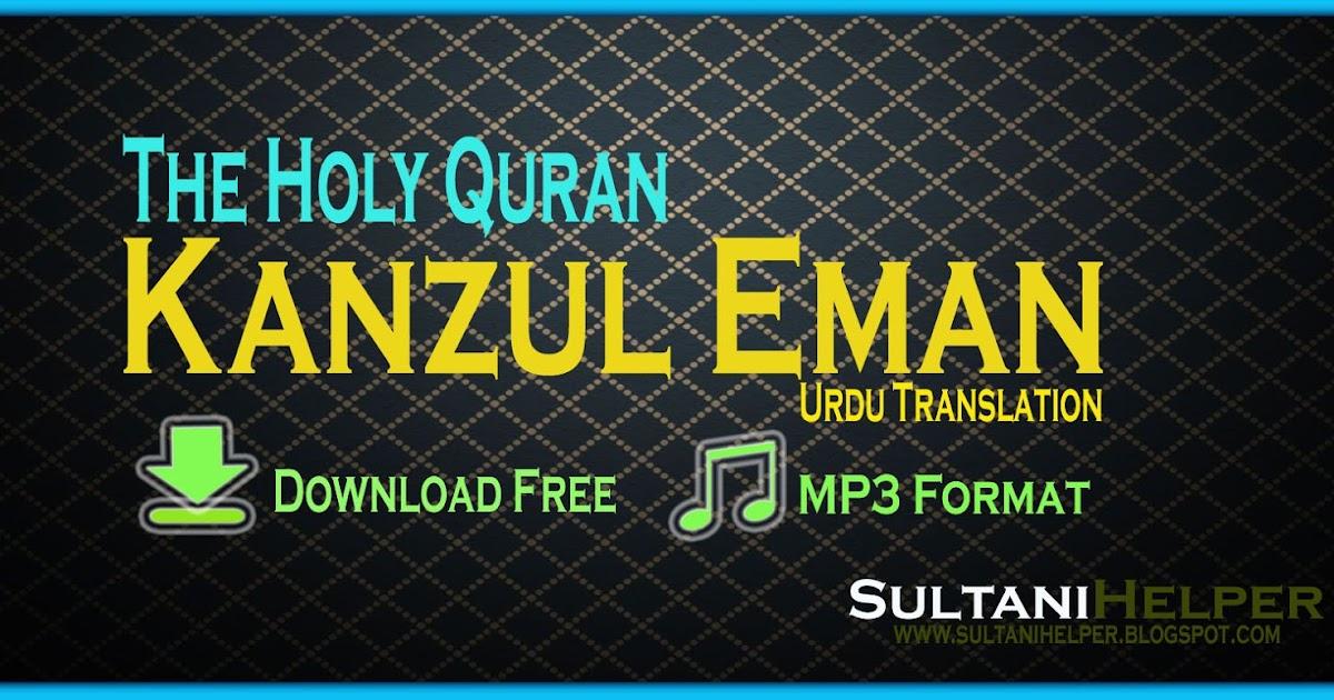 mp3 quran with urdu translation kanzul iman free download