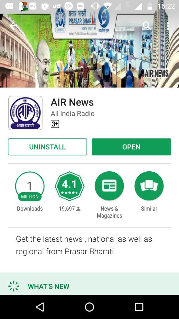 India Daily Eye: AIR NEWS(ALL INDIA RADIO) :APP available on