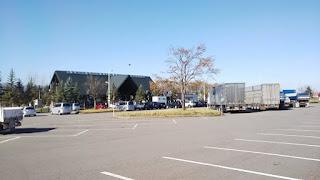 道の駅「ハウスヤルビ奈井江」ログハウス風の建物