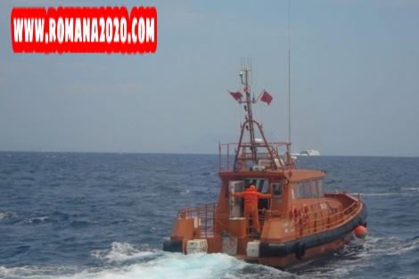 أخبار المغرب فقدان 4 بحارة بين المضيق وميناء طنجة المتوسط
