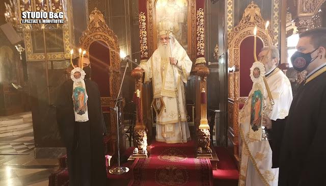 Ο «Εσπερινός της Αγάπης» από τον Μητροπολίτη Αργολίδας στον Άγιο Πέτρο Άργους