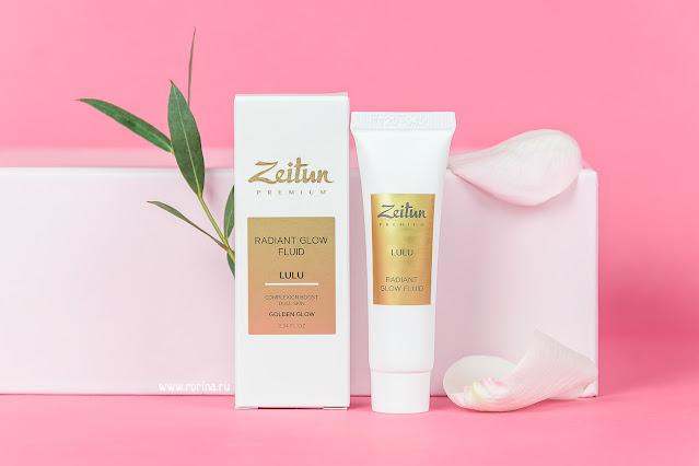Zeitun Premium LULU Radiant Glow Fluid Дневной флюид-сияние: отзывы с фото