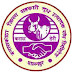 Banas Medical College & Research Institute (Banas Dairy) Recruitment for Various Posts 2017