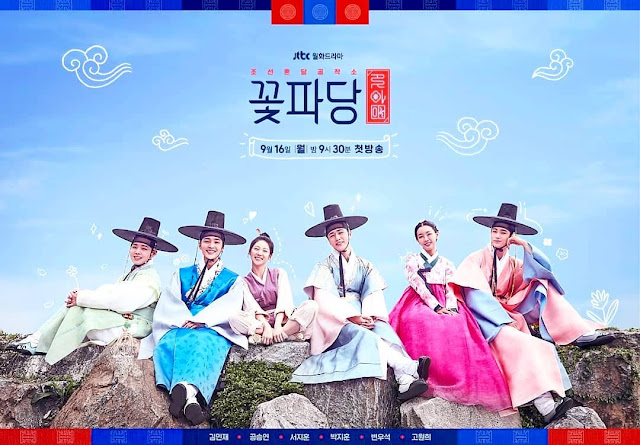 Joseon Marriage Agency