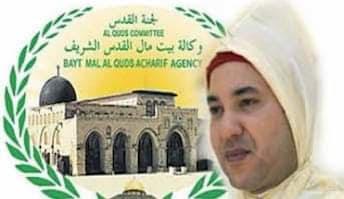 كرونولوجيا: المغرب في الصفوف الأمامية للتضامن الدولي مع الشعب الفلسطيني ..